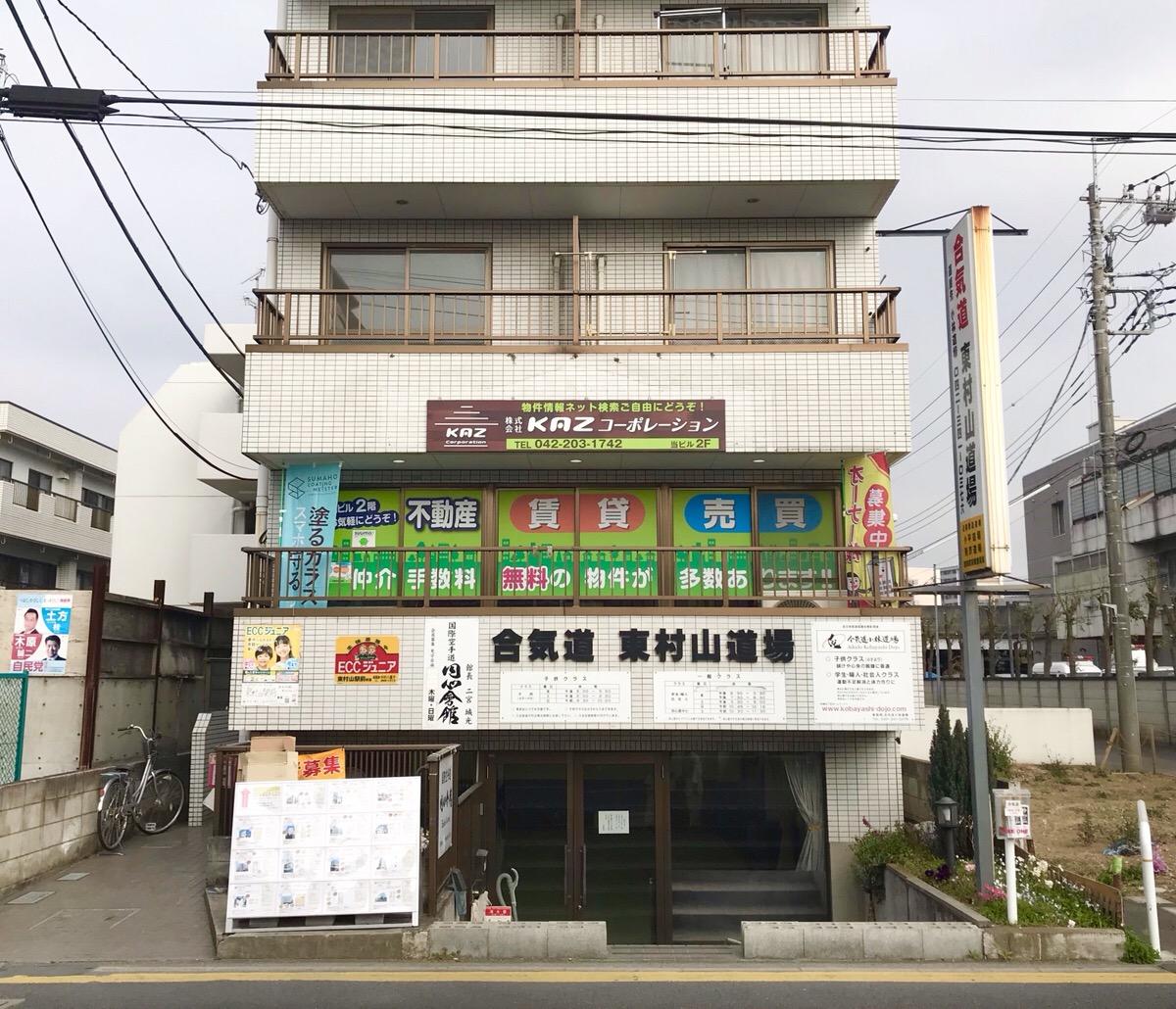 スマホコーティングマイスター東村山店2