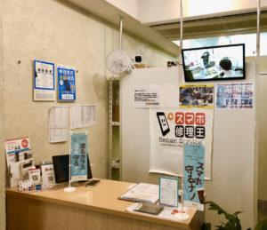 スマホコーティングマイスター大阪心斎橋店2